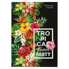 Записная книжка А5, 80 листов «Тропические цветы», твёрдая обложка, глянцевая ламинация