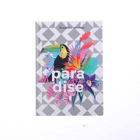 Записная книжка А5, 80 листов «Райские растения», твёрдая обложка, глянцевая ламинация, тиснение лён, фольгирование