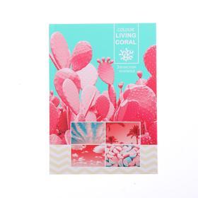 Записная книжка А5, 80 листов «Розовый коралл», твёрдая обложка, глянцевая ламинация