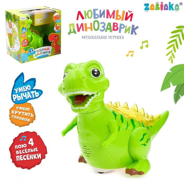 Игрушка музыкальная «Динозаврик» двигается, световые и звуковые эффекты