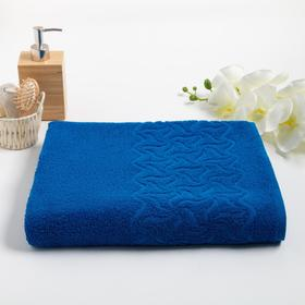 Полотенце махровое «Радуга» 100х150 см, цвет синий