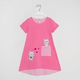 Платье для девочки, цвет розовый, рост 86 см