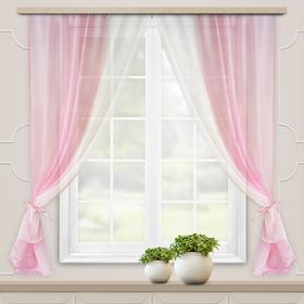 A set of curtains for the kitchen Lydia 250x160 cm, light pink, pe 100%