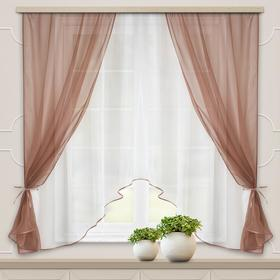 A set of curtains for the kitchen Charm 285x160 cm, cocoa milk, pe 100%