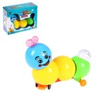 """Toy musical, """"Chomp"""", moves, sound and light effects, battery powered MIX color"""