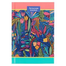 Записная книжка А6, 64 листа «Цветные листья», твёрдая обложка, глянцевая ламинация, тиснение лён