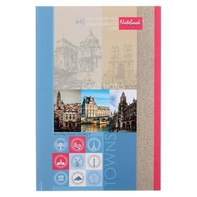 Записная книжка А4, 64 листа «Архитектурное наследие», твёрдая обложка, глянцевая ламинация