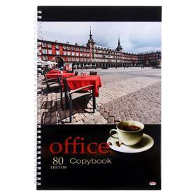 Записная книжка А4, 80 листов на гребне «Офис и кофе», твёрдая обложка, глянцевая ламинация