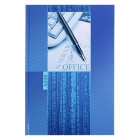 Записная книжка А4, 80 листов «Офисная классика», твёрдая обложка, глянцевая ламинация