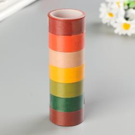 """Клейкие WASHI-ленты д/декора """"ИНТЕНСИВ"""", 7 тёпл цветов,15 мм х 3 м (набор 7шт)рисовая бумага"""