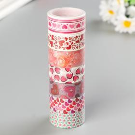 """Клейкие WASHI-ленты для декора """"СЕРДЦА"""", 15 мм х 3 м (набор 7 шт) рисовая бумага"""