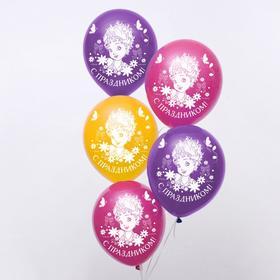 """Воздушные шары """"С днем рождения!"""", Нэнси, 12 дюйм (набор 25 шт)"""