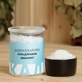 """Соль для бани с травами """"Эвкалипт"""" в банке"""