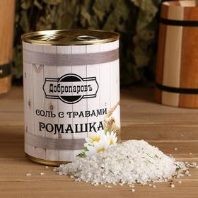 """Соль для бани с травами """"Ромашка"""" в банке"""