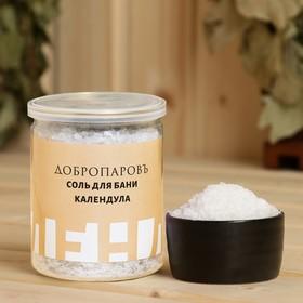 Соль для бани с травами 'Календула' в банке Ош
