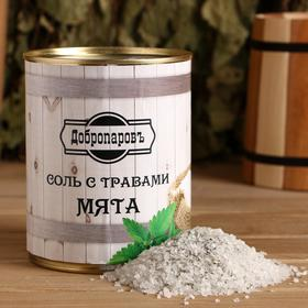 Соль для бани с травами 'Мята' в банке Ош