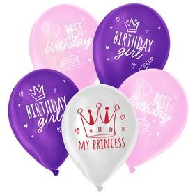 "Balloon 12"" ""Little Princess"", 25 PCs"