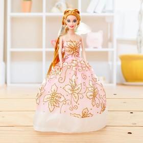 Кукла модель «Анита» в бальном платье, МИКС