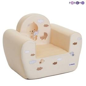 Мягкая игрушка «Кресло Крошка Би»