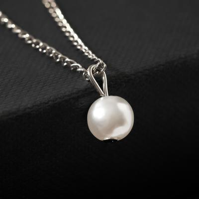 """Pendant """"new year's"""" pearl bead, color is white silver"""
