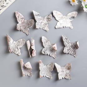 """Набор декоративных элементов из коры дерева (набор 10шт) """"Бабочки"""" 7х9 см белый"""