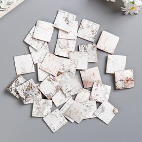 """Набор декоративных элементов из коры дерева (30шт) """"Квадратики"""" 3 см белый"""