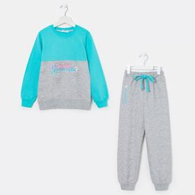 Комплект (джемпер,брюки) для девочки, цвет меланж/бирюзовый, рост 122 см