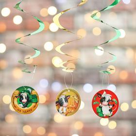 Новогоднее украшение «Денежного года - большого дохода», d = 14.5 см