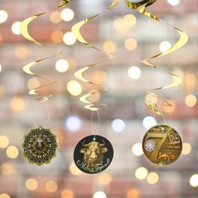 Новогоднее украшение «Успехов в Новом году», d = 14.5 см