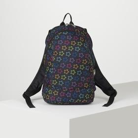 Рюкзак школьный, 2 отдела на молниях, цвет чёрный