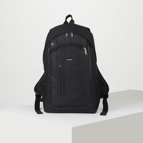 Рюкзак школьный, отдел на молнии, 3 наружных кармана, 2 боковых сетки, цвет чёрный