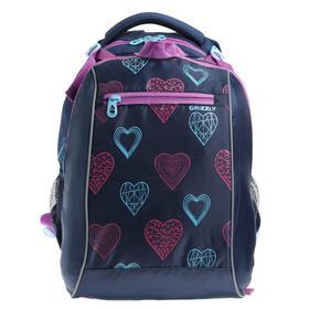 Рюкзак школьный, Grizzly RG-064, 40x29x17 см, эргономичная спинка, с мешком для обуви, синий