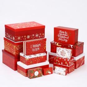 Набор коробок подарочных 15 в 1 «Новогодний», 12 х 7 х 4 см - 46,6 х 35,2 х 17.5 см