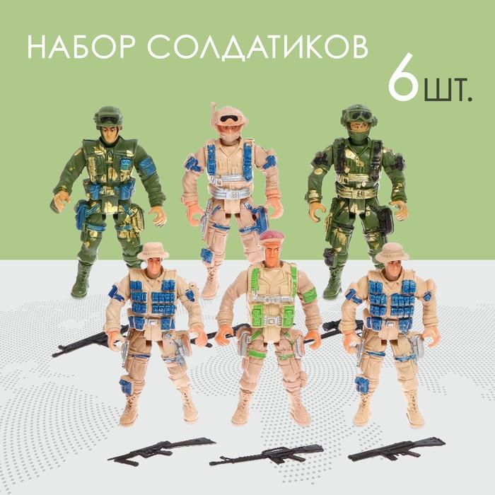 "Солдатик ""Спецназ"", набор 6 шт"