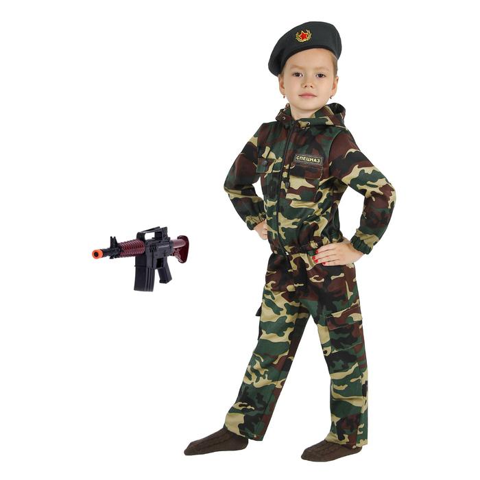 Карнавальный костюм «Спецназ», куртка с капюшоном, брюки, берет, автомат, рост 92 см
