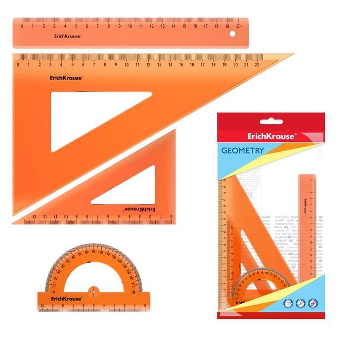 Набор чертежный средний 4 предмета ErichKrause (линейка 20 см, угольник 13 см и 22 см, транспортир) оранжевый