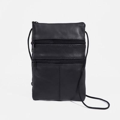Bag husband 136, 13*1*17 2 OTG zip black