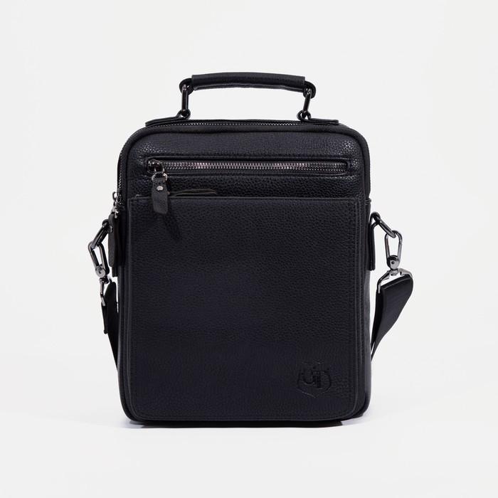 Сумка мужская, отдел на молнии, наружный карман, цвет чёрный - фото 747365