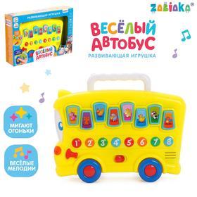 Развивающая игрушка «Весёлый автобус», световые и звуковые эффекты, МИКС