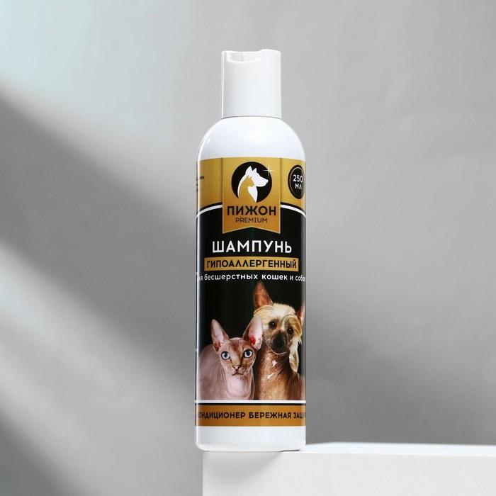 """Шампунь-кондиционер """"Пижон Premium"""" гипоаллергенный, для бесшёрстных собак и кошек, 250 мл"""