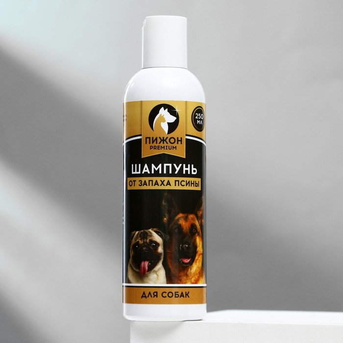 "Шампунь ""Пижон Premium"" от запаха псины, для собак, 250 мл"