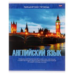 Тетрадь предметная 48 листов в клетку «Эрудит. Английский язык», обложка мелованный картон, блок офсет