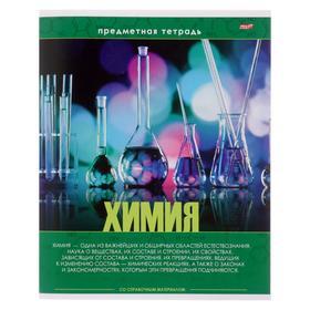 Тетрадь предметная 48 листов в клетку «Эрудит. Химия», обложка мелованный картон, блок офсет