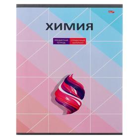 Тетрадь предметная 48 листов в клетку «Грани науки. Химия», обложка мелованный картон, блок офсет