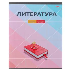 Тетрадь предметная 48 листов в линейку «Грани науки. Литература», обложка мелованный картон, блок офсет
