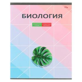 Тетрадь предметная 48 листов в клетку «Грани науки. Биология», обложка мелованный картон, блок офсет
