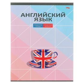 Тетрадь предметная 48 листов в клетку «Грани науки. Английский язык», обложка мелованный картон, блок офсет