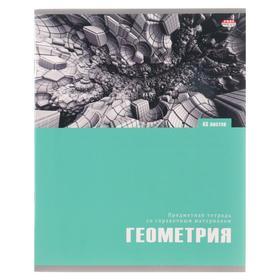 Тетрадь предметная 48 листов в клетку «Арт. Геометрия», обложка мелованный картон, матовая ламинация. блок офсет