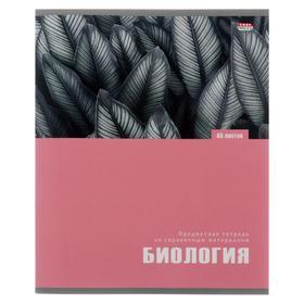 Тетрадь предметная 48 листов в клетку «Арт. Биология», обложка мелованный картон, матовая ламинация, блок офсет
