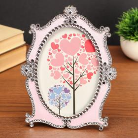 """Photo frame plastic under the metal 13x18 cm """"Madeleine"""" silver and pink mother of pearl 22х17х1 cm"""